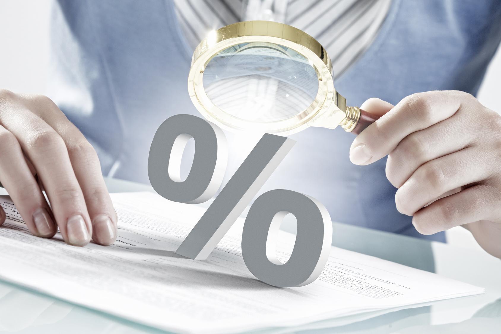 Как сделать вклад в банк: некоторые тонкости Банковские вклады 21